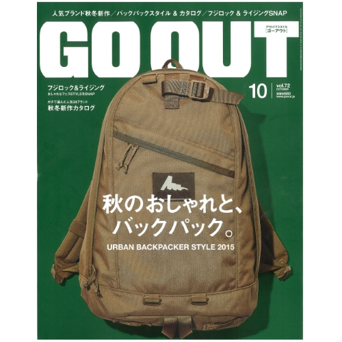 gooutvo72-d01b-1
