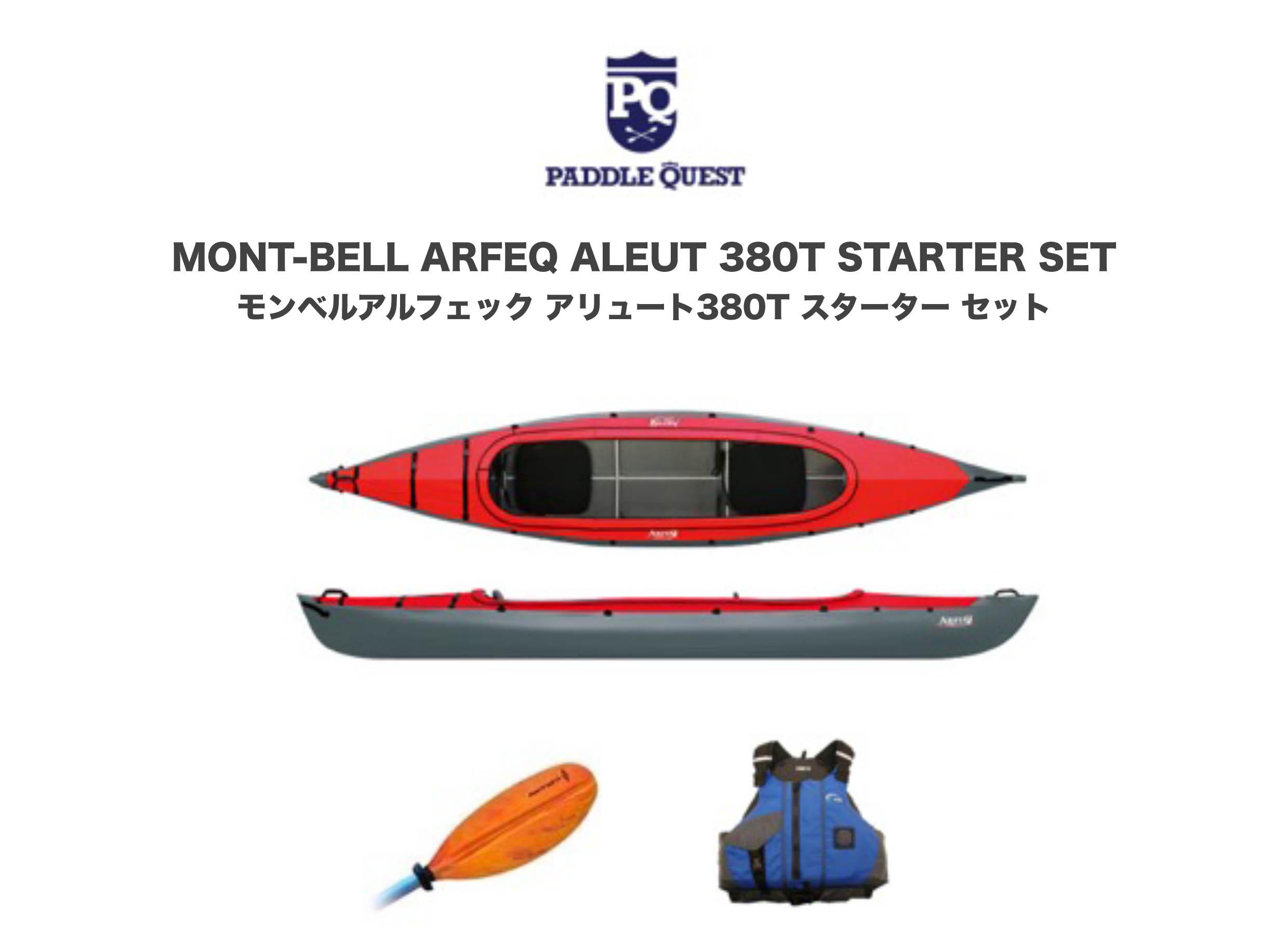 ARFEQ-Alute380T_Starter_set
