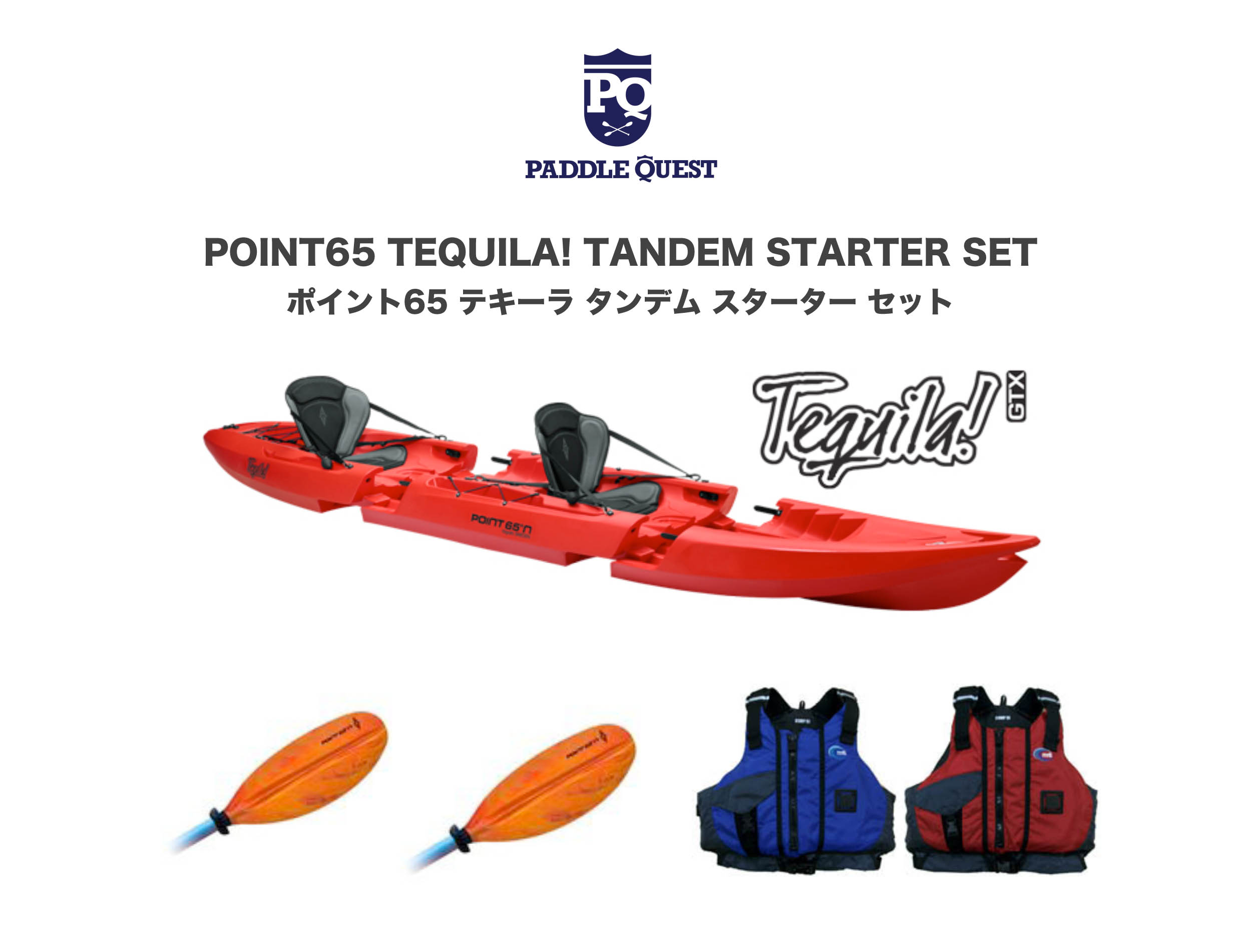 POINT65_TEQUILA_Tandem_Starter_set