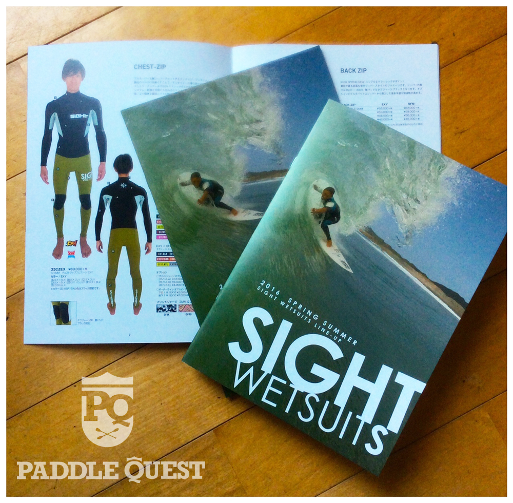 sight_wet_suit