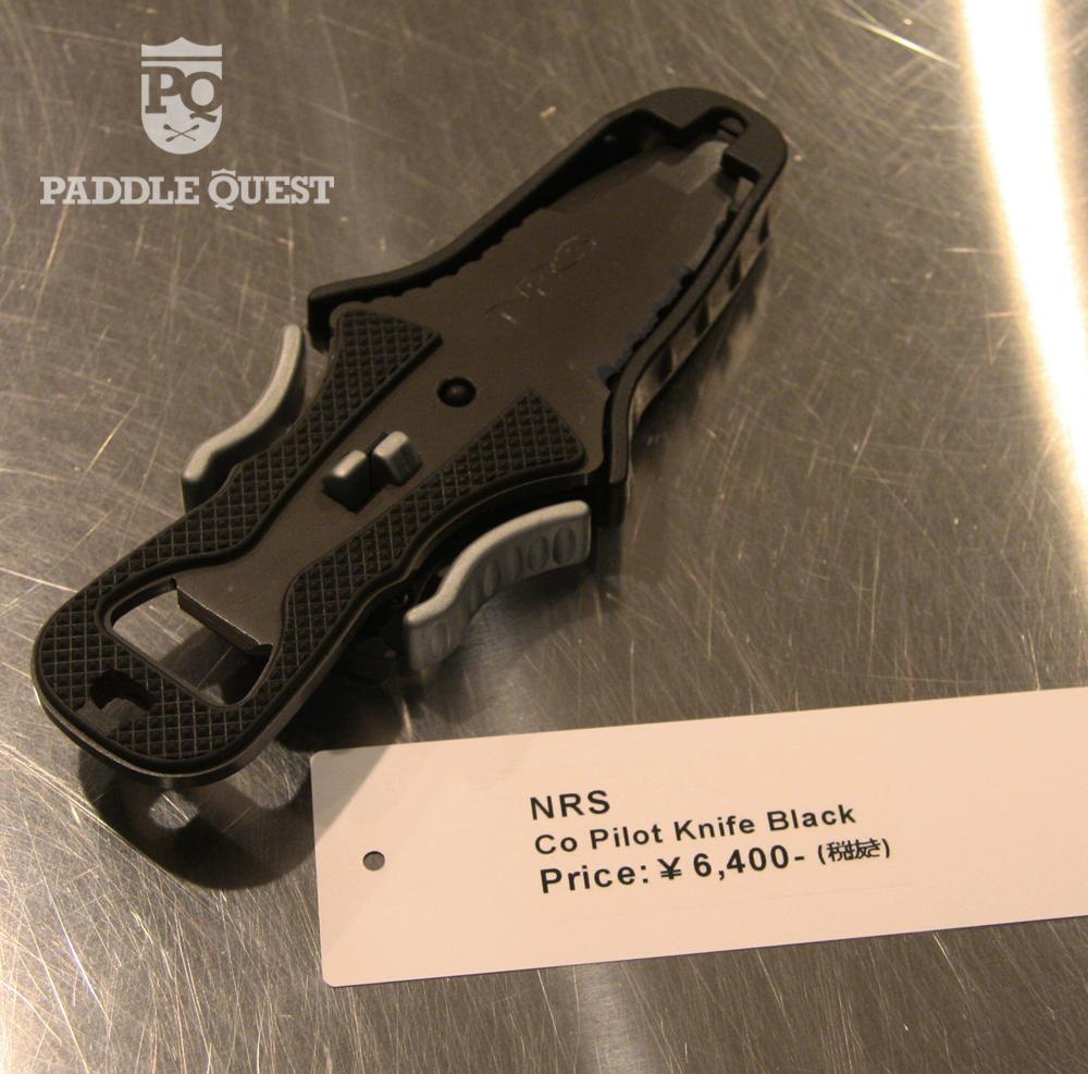 nrs_co-pilot_knife_01