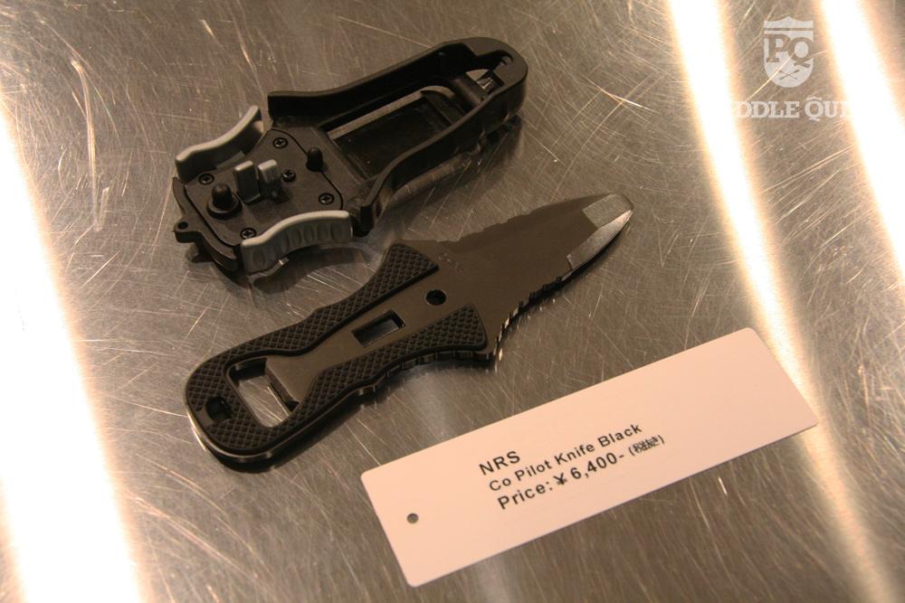 nrs_co-pilot_knife_02