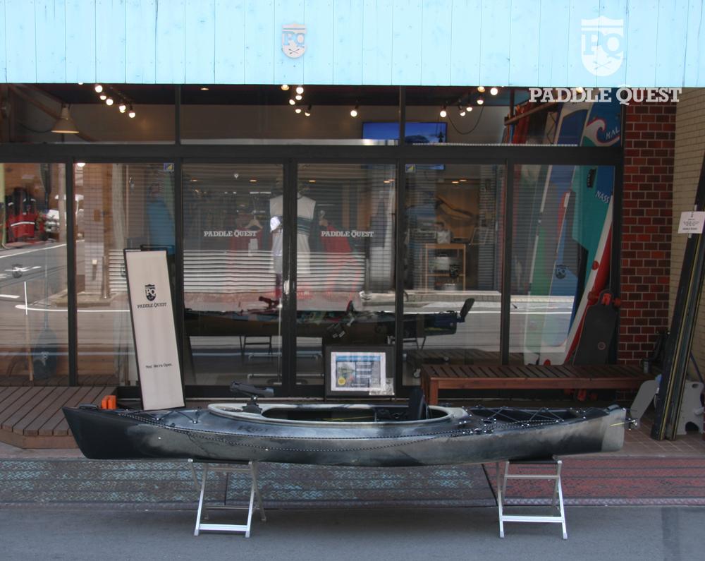 Quest Bootsport Ruder- & Paddelboote